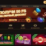 Слоты Play Fortune